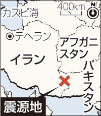 地震の地図.jpg